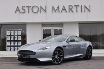 Used Aston Martin For Sale In Warwickshire - Used aston martin for sale